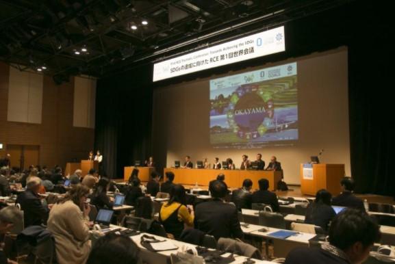 SDGsの達成に向けたRCE第一回世界会議