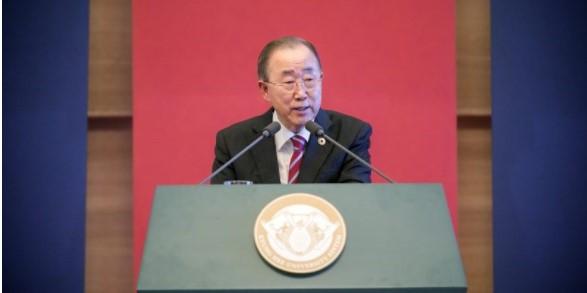 潘基文・前国連事務総長による基調講演