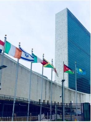 国連STIフォーラムの会場となった国連本部(ニューヨーク)