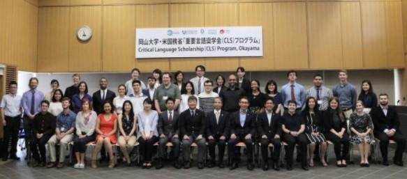 CLS学生・関係者全員での記念撮影