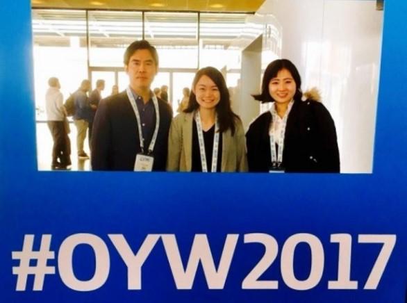 OYW2017へ参加した鷹取さん(中央)、切明さん(右)と横井副理事