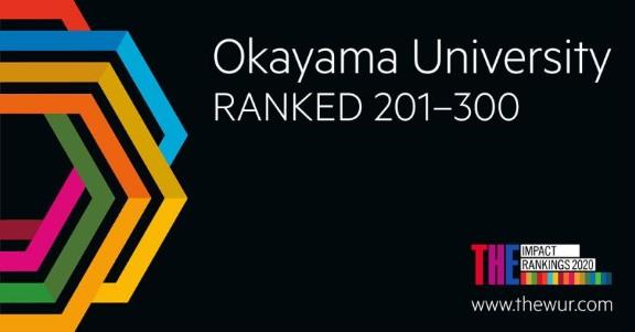 THE University Impact Rankings 2020 logo(岡山大学)
